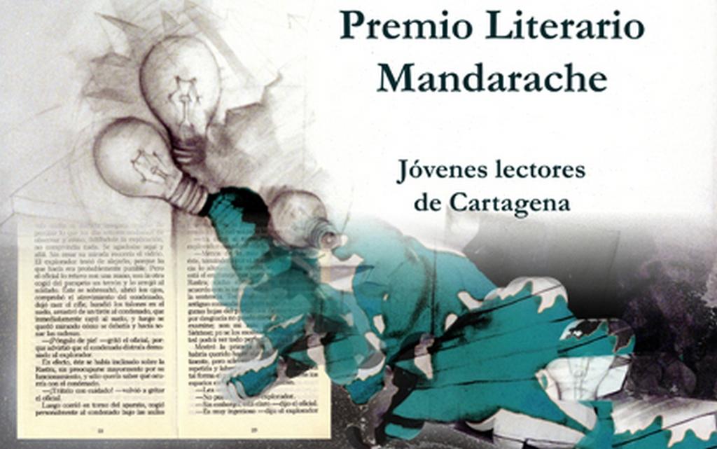 Edición 2004/2005